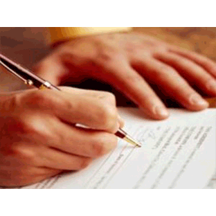 Прижизненный договор