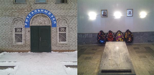 Заказать ритуальный зал в Рыбинске